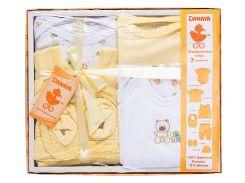 Подарочный комплект, 7 предметов, Danaya, жёлтый (0-3 мес.)