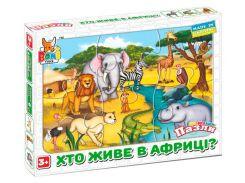 Развивающие пазлы Кто живет в Африке, 6 эл., Boni Toys