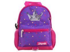 Рюкзак дошкольный K-16 Sweet Princess (1,5 л), 1 Вересня