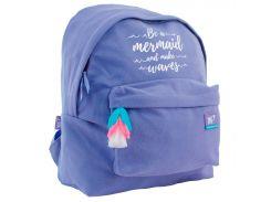Рюкзак молодежный Mermaid (15,5 л), YES