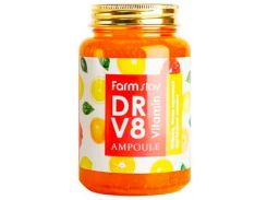 Сыворотка Farm stay Dr.v8 ампульная с витаминами 250 мл (NF-00009492)
