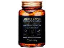 Сыворотка Farm stay ампульная с 24-каратным золотом и пептидами 250 мл (NF-00002052)
