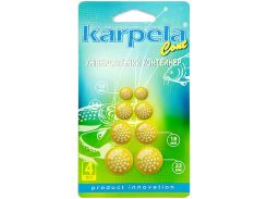 Универсальные контейнеры Karpela Cont с круглыми отверстиями 4 штуки желтые