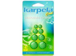 Универсальные контейнеры Karpela Cont с круглыми отверстиями 4 штуки зеленые