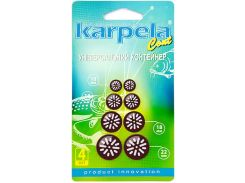Универсальные контейнеры Karpela Cont с удлиненными отверстиями 4 штуки коричневые