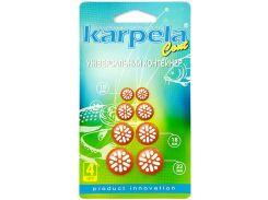 Универсальные контейнеры Karpela Cont с удлиненными отверстиями 4 штуки оранжевые