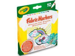 Фломастеры для рисования по ткани (10 шт), Crayola
