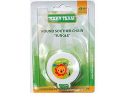 Цепочка для пустышки Джунгли (салатовый цвет), Baby Team