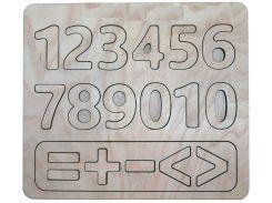 Цифры сортер, ЕcoToy