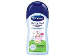 Средство для купания младенцев (50 мл), Bubchen