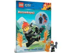 Книга Artbooks LEGO® City Вогнеборці (9786177688265)