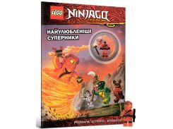 Книга Artbooks LEGO® Ninjago Найулюбленіші суперники (9786177688272)