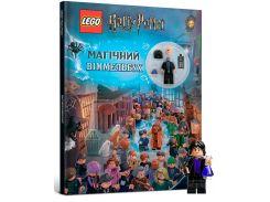 Книга Artbooks LEGO® Магічний віммельбух (9786177688456)
