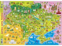Плакат Детская карта Украины А2 Зірка (286385)