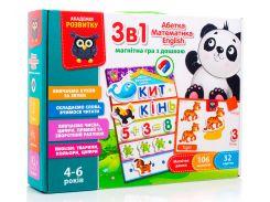 Игра 3 в 1 Vladi Toys: English Азбука Математика укр (VT5412-04)