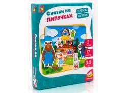 Колобок и Теремок, Театр на липучках, настольная игра, Vladi Toys