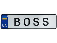 BOSS, номер на коляску, 28 × 7.5 см, Це Добрий Знак