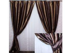 Комплект готовых штор VR-Textil блэкаут Софт полоса коричневый 2 шт 2,7×1,45 м (2193)