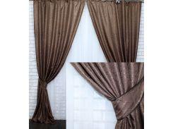 Комплект готовых жаккардовых штор VR-Textil Савана светло-коричневый 2 шт 1,5×2,7 м (2204)