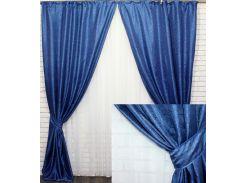 Комплект готовых жаккардовых штор VR-Textil Савана синий 2 шт 1,5×2,7 м (2203)