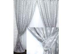 Комплект готовых штор VR-Textil Вензель светло-серый 2 шт 1,5 × 2,7 м (2222)