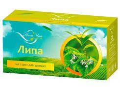 Чай из цветения Наш Чай Липа, 20 пакетиков (4820183250254)