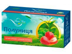 Чай черный Наш Чай с ароматом клубники, 20 пакетиков (4820183250049)