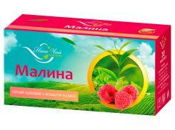 Чай черный Наш Чай с ароматом малини, 20 пакетиков (4820183250025)
