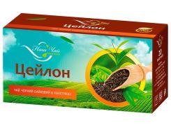 Чай черный Наш Чай Цейлон, 20 пакетиков (4820183250070)