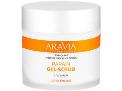 Гель-скраб против вросших волос Aravia Professional Papain Gel-Scrub 300 мл (1075)