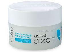 Активный увлажняющий крем с гиалуроновой кислотой Aravia Professional Active Cream 150 мл (4023)