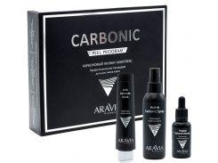 Карбоновый пилинг-комплекс Aravia Professional Carbon Peel Program 1 шт (6322)