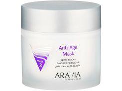 Крем-маска омолаживающая для шеи декольте Aravia Professional Anti-Age Mask 300 мл (6000)