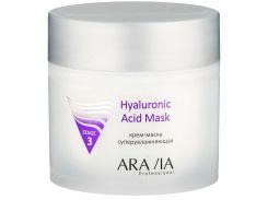 Крем-маска суперувлажняющая Aravia Professional Hyaluronic Acid Mask 300 мл (6002)