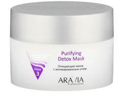 Очищающая маска с активированным углём Aravia Professional Purifying Detox Mask 150 мл (6004)