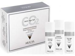Карбокситерапия Aravia Professional Набор CO2 Anti-Age Set для сухой и зрелой кожи лица 150 мл(6301)