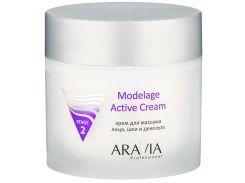 Крем для массажа Aravia Professional Modelage Active Cream 300 мл (6006)