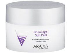 Мягкий крем-гоммаж для массажа Aravia Professional Gommage Soft Peel 150 мл (6017)