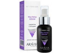 Сыворотка с пептидами Aravia Professional Myo Relax-Serum 50 мл (6316)