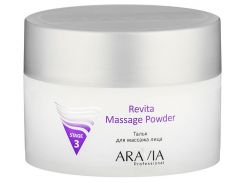 Тальк для массажа лица Aravia Professional Revita Massage Powder 150 мл (6008)