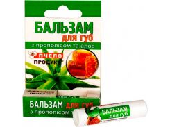 Бальзам для губ Пчелопродукт гигиеническая помада с прополисом и алоэ-вера 10%, 5г (042)