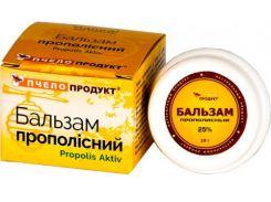 Бальзам Пчелопродукт прополисный с пчелиным воском 25% 10 г (045)