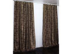 Шторы VR-Textil коллекция Дамаск блэкаут темно-коричневый 2 шт 1,5 × 2,8 м (2078)