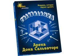 Игра Арена Дона Сальваторе для детей 7-14 лет (русский язык), Thinkers