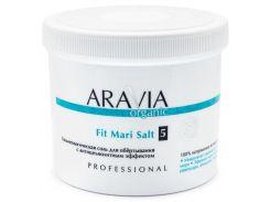 Бальнеологическая соль для обёртывания Aravia Organic Fit Mari Salt с антицеллюлитным эффектом 750 г