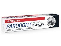 Зубная паста Astera Parodont Active Charcoal с активированным углем 75 мл (3800013519394)