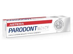 Зубная паста Astera Parodont White Отбеливающая 75 мл (3800013510889)