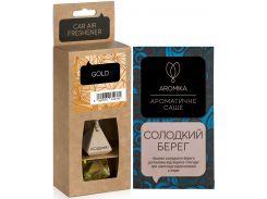 Набор ACappella аромат для авто в стекле Золото и аромасаше Сладкий берег (4779023520623-12769)