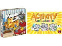 Набор настольных игр Piatnik Мышкин дом + Activity для малышей (715297-7246)