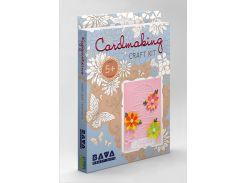 """Набор для творчества. """"Cardmaking"""" (ОТК-007) OTK-007"""